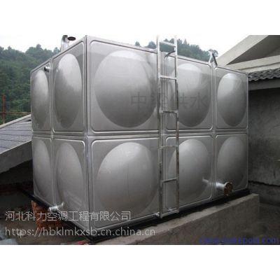 科力供应终身保修不锈钢水箱 不锈钢消防水箱 不锈钢生活水箱价格