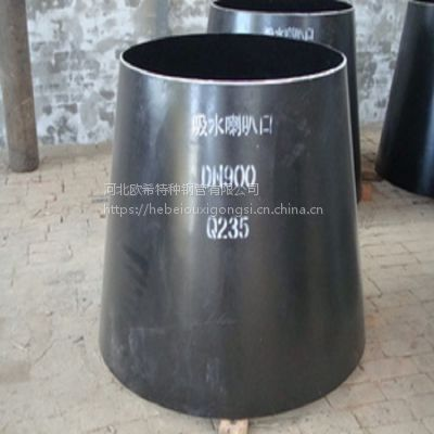02S403标准电厂专用吸水喇叭管、吸水喇叭口及支架现货供应