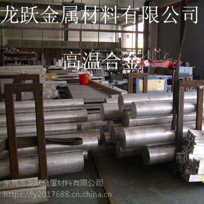 GH2903高耐蚀钢GH2903耐热钢GH2903镍基合金价格