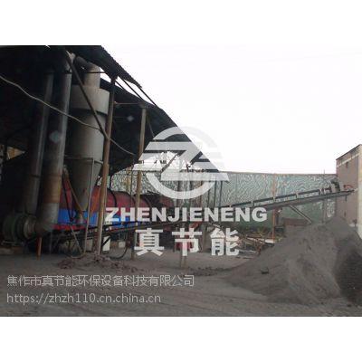 广东新型节能造纸污泥烘干机