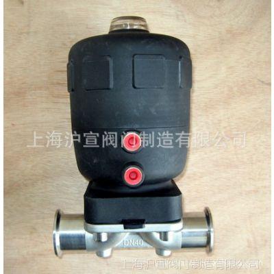 上海沪宣 卫生级隔膜阀 卫生级气动快装式隔膜阀