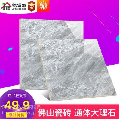 广东佛山微晶石800×800客厅地面砖金刚石瓷砖防滑耐磨地砖厂家直销