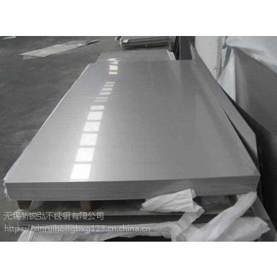 无锡316L不锈钢板应用领域广泛
