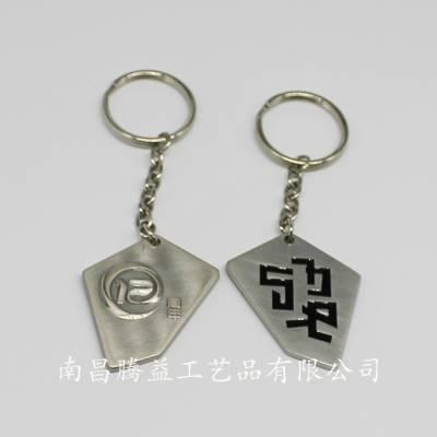 供应金属手机链、金属钥匙扣、书签、领带夹、奖章、纪念币、徽章定制生产厂
