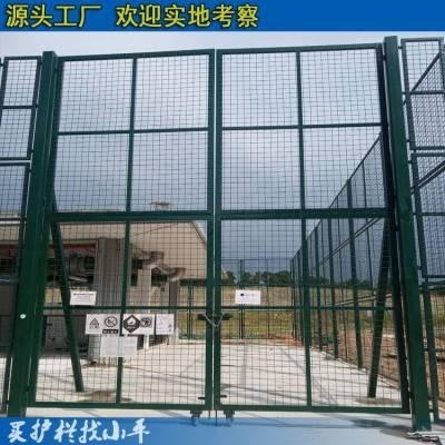 佛山围栏护栏厂家 体育场围栏网现货 惠州公路护栏网 佛山钢丝网厂