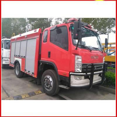 国五福田消防洒水车2吨绿化喷洒车配件表