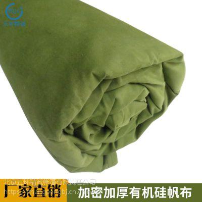 五环精诚厂家定做春夏防雨篷布帆布防水防晒有机硅帆布加厚帐篷蓬布