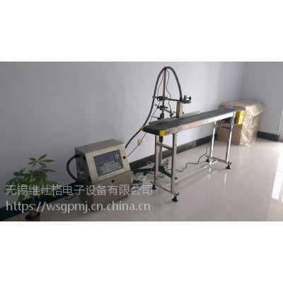 出售宜兴芳桥镇二手喷码机、质保三年、无锡维仕格电子设备有限公司