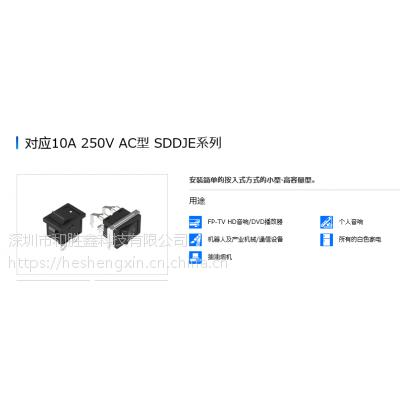 原装现货ALPS阿尔卑斯绝缘轴编码器EC12D1564402