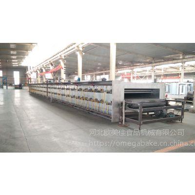 供应欧美佳 汉堡面包自动生产线 隧道烤炉 倾翻和面机 自动排盘机