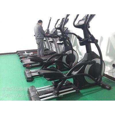 迈特森MS81椭圆机 高端家用椭圆机 健身房商用健身器材