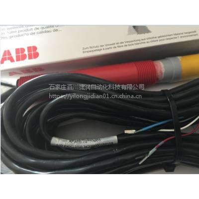 【ABB仪表 TB556J1D00T30】PVC管材管件