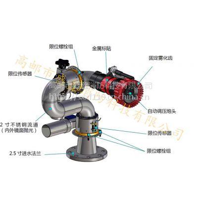 pskd30电控消防水炮价格煤厂专用消防设备厂家