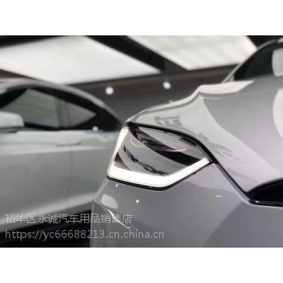 石家庄特斯拉model x贴车衣专车专用XPEL