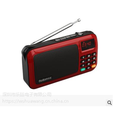 Rolton/乐廷W405收音机老人迷你小音响插卡音箱便携式随身听