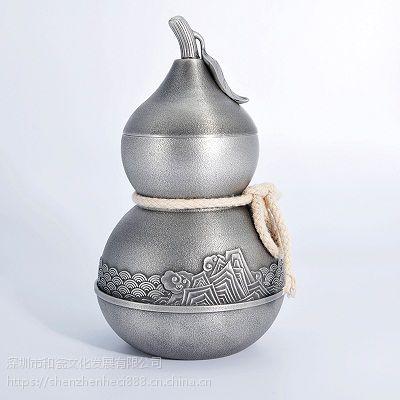 纯锡坊马来西亚茶叶罐纯锡罐普洱茶罐定制家居礼品金属工艺品礼盒装厂家直销