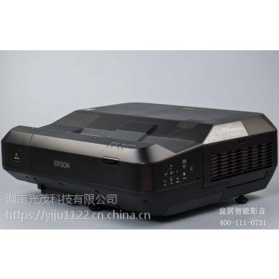 Epson爱普生超短焦CH-LS100,4K家庭影院投影机