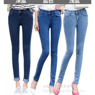 黑龙江大兴安岭哪里有几元特价女装牛仔长裤批发外贸库存小脚牛仔长裤批发