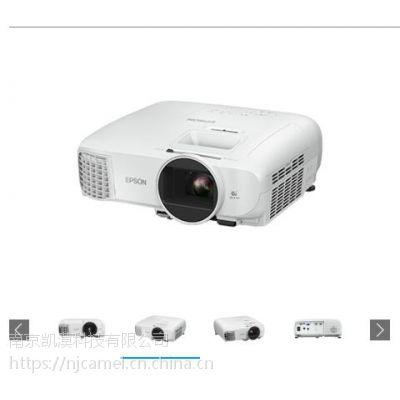 Epson CH-TW5400 家庭影院投影机,正投二级家用机
