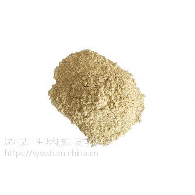 砷试剂厂家直销15998375125大包装
