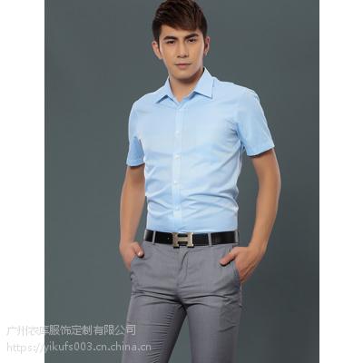 海珠区专业定做夏季男女短袖职业装工厂员工车间工作制服纯色蓝衬衣可绣LOGO,免费设计