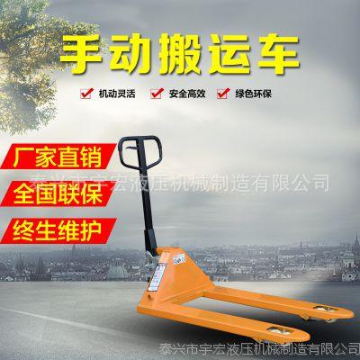 支持定做手动液压搬运车加长加宽型货叉手拉仓储叉车规格齐全