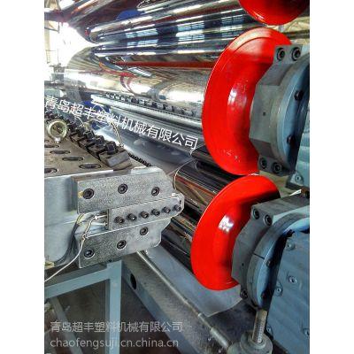塑料片材生产线_PET片材挤出机