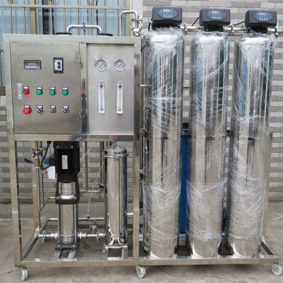批发制造商晨兴专业加工小型企业纯水设备0.25T反渗透装置
