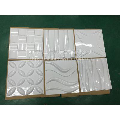 专业定制三维板厂家免费打样开模定制PVC三维板3D板定制尺寸造型定做