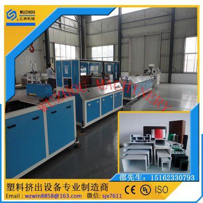 供应塑料型材生产线 塑钢压条装饰异型材生产设备