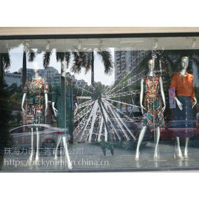 力奇喷绘分享异形KT板喷绘个性化KT板设计用于商场换季橱窗陈列的小技巧