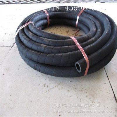 厂家供应天然橡胶 夹布胶管 输水 低压 大口径夹布胶管