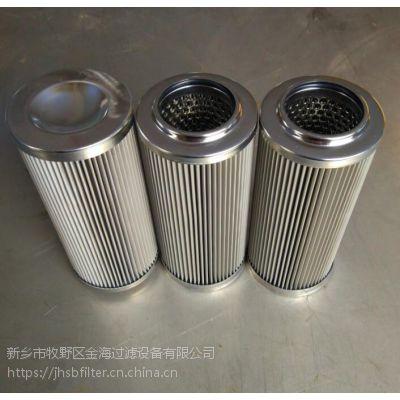 钢厂pall油滤芯HC2233FCP13H
