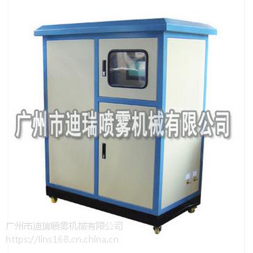热销全自动高压除臭喷雾系统 降温喷雾设备 降温加湿保湿雾化主机
