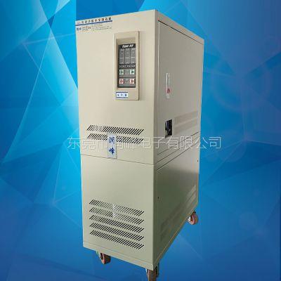 润峰供应台湾宝应智慧型超级稳压器变压器PS-3120Y 三相稳变一体机120KVA三相稳压器