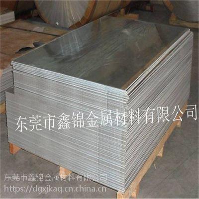 库存1050高纯度铝线 耐腐蚀纯铝线批发 1050西南铝合金棒 规格齐全