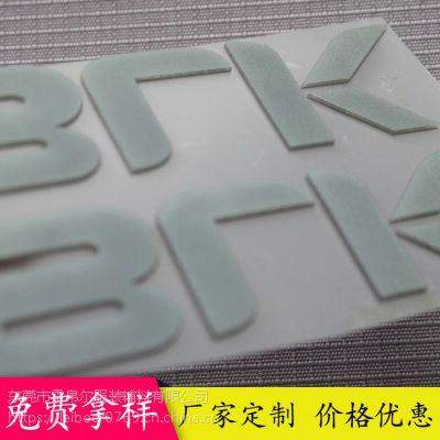厂家专业定制休闲鞋热转印标 服饰硅胶立体热转印 耐高温不变形