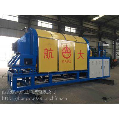航大科技牌活性炭炭化炉(HD-LX6005连续电磁回转炉)