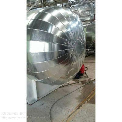 反应釜保温施工 反应釜保温价格是多少