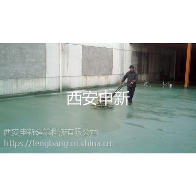 西安耐磨地坪|宝鸡耐磨地坪—【申新】不起灰超耐磨
