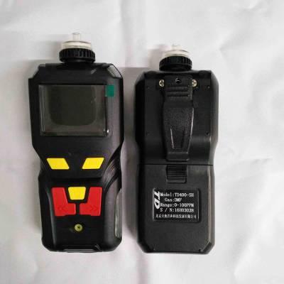 便携式锗烷测定仪TD400-SH-GeH4|手持式锗烷气体检测仪|订制各种气体分析仪