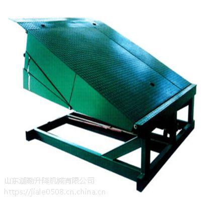 供应四川DCQG10-0.8固定式登车桥 导轨式升降台 家用电梯山东迦勒制造
