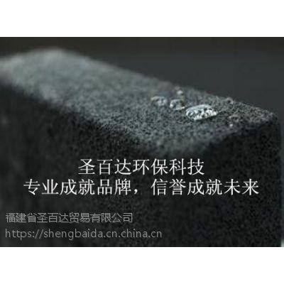 2018新型保温厂家直销泡沫玻璃保温更保温福州保温砂浆抗裂砂浆各类保温板防水涂料供应福建实力物美价廉