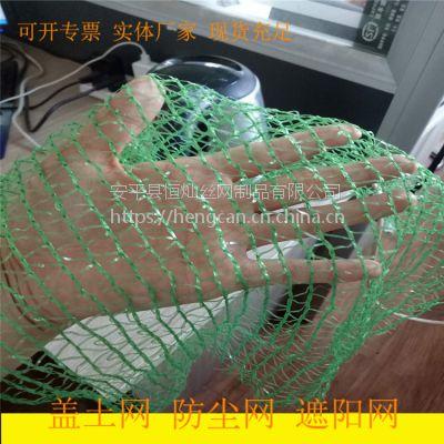 工地盖土网 石家庄工地裸露覆盖网 2针环境保护防尘网