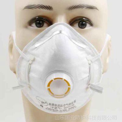 折叠杯状多款式防霾防尘口罩