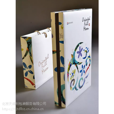 北京天得利月饼包装礼盒,中秋礼盒供应