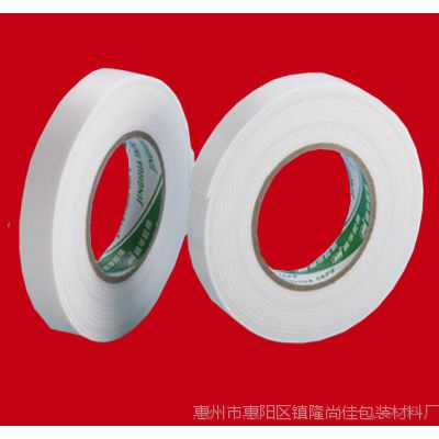 降价九折28MM双面胶带/双面胶/油性双面胶/皇冠双面胶