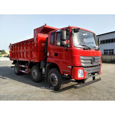 东风6X2国五5.6米货箱220马力自卸车现货促销