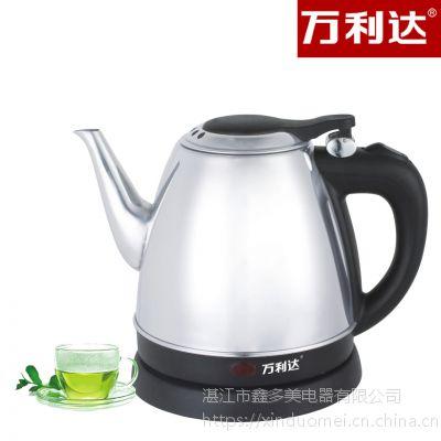万利达厂家批发201不锈钢电水壶长颈烧水壶1.2L随手泡茶壶礼品壶