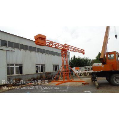 青岛混凝土布料机|华杰牌QLH-125型产品安全|实用可靠